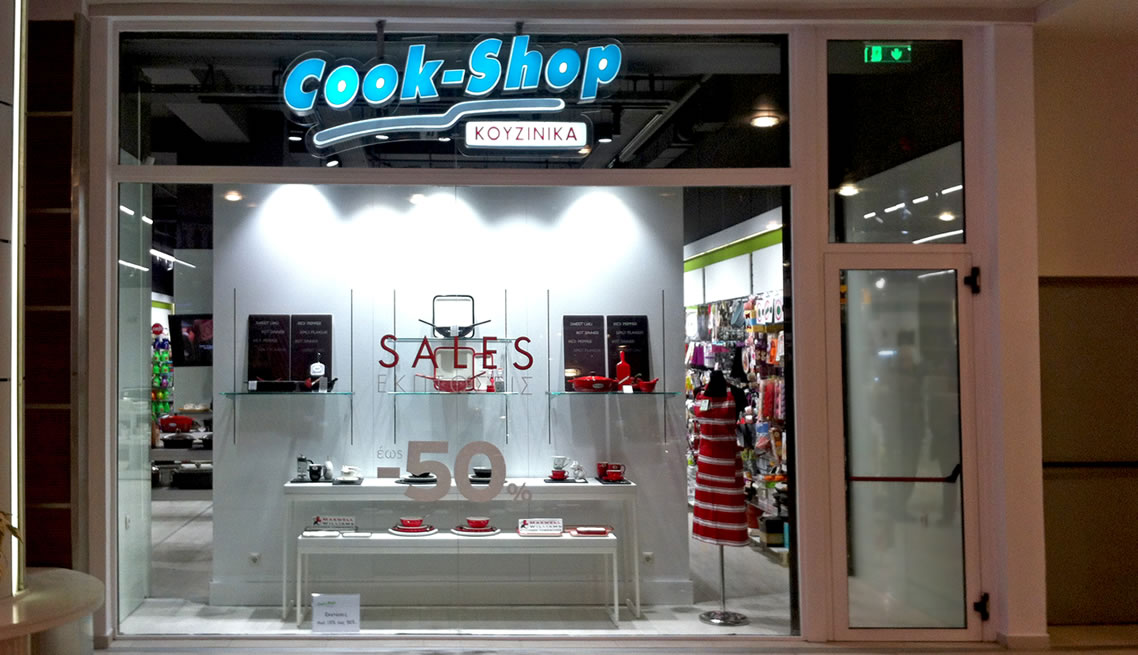 Cook-Shop