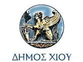 Δήμος Χίου