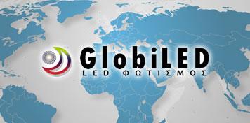 Παγκόσμια δραστηριότητα GlobiLED